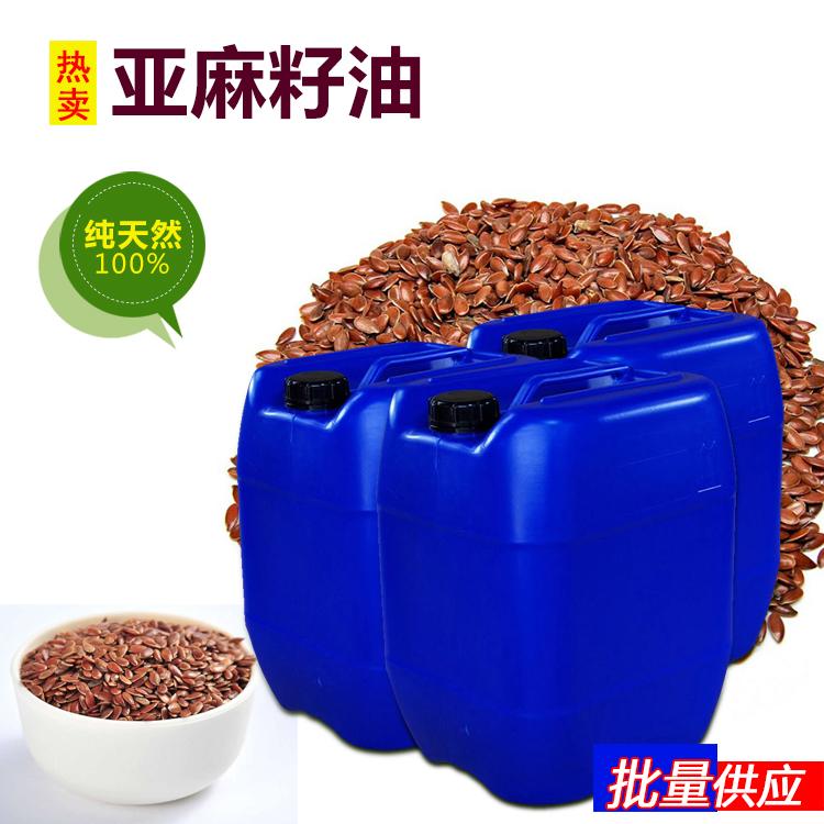 九江亚麻籽油