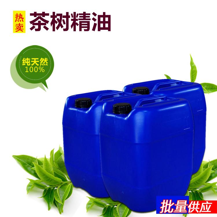 江西茶树精油