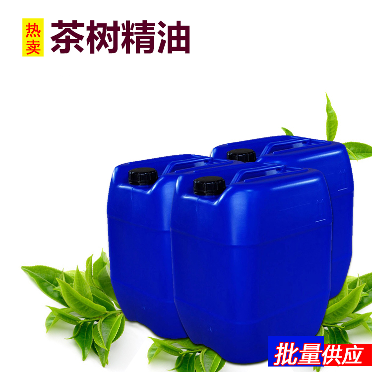 九江茶树精油