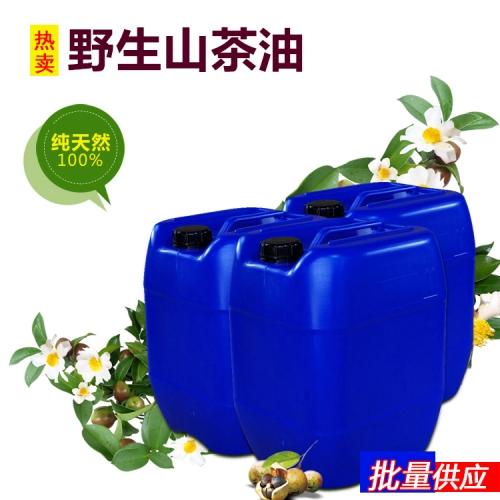 野生山茶油