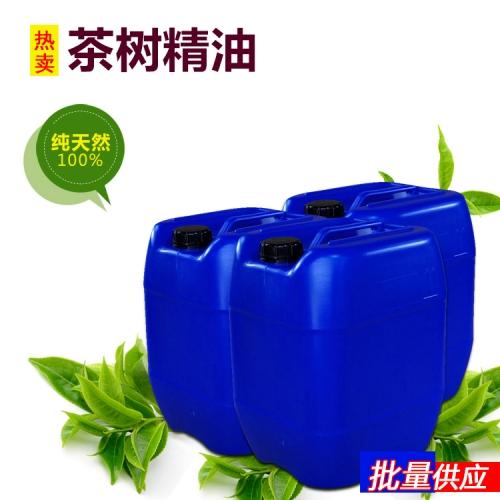 宜春茶树精油